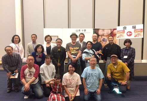 """第9回 """"十夢チャリティーコンサート""""を福岡国際会議場で行いました。"""