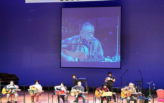 国際会議場で「第10回十夢チャリティーコンサート」を開催しました